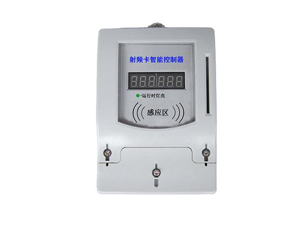 射频卡智能电控系统